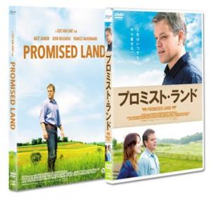 コピー ~ PL_DVD_Tenkai